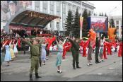 Митинг-торжественное шествие «Спасибо за жизнь»