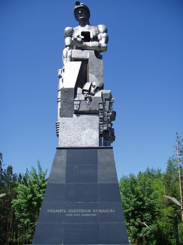 договор на изготовление памятника образец word