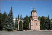 Часовня в чесь иконы божьей матери «ВСЕХ СКОРБЯЩИХ РАДОСТЬ», памятник погибшим шахтерам Кузбасса