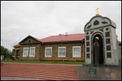 КРАСНАЯ ГОРКА, музей-заповедник