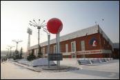 ХИМИК, стадион